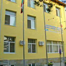 Многопрофилна болница за активно лечение, Троян